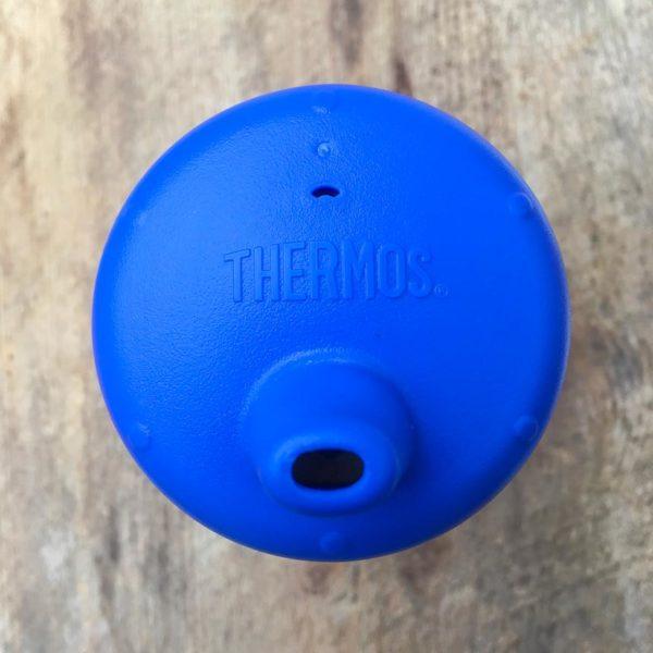 Foogo Thermos termosmuki / nokkamuki - Retkelle.com
